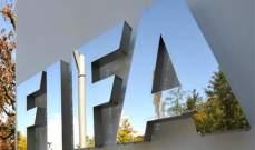 """""""فيفا """" يمنح مليوني دولار لكل منتخب إفريقي متأهل لكأس العالم"""