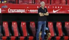 سيتيين ينهي ازمته مع برشلونة