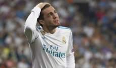 كوفاسيتش يطلب الرحيل عن ريال مدريد