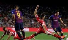 خطأ تقديري من فالفيردي يجرّ برشلونة لتعادل مرير امام غيرونا
