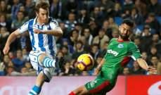 الافيس يعود لسكة الانتصارات من بوابة ريال سوسييداد