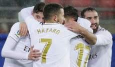 حالات تحكيمية في مباراتي ريال مدريد وبرشلونة