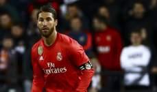 راموس خارج خدمة ريال مدريد امام بيتيس