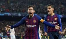 علامات لاعبي برشلونة ومانشستر يونايتد
