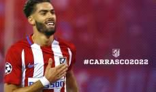 كاراسكو يجدد رسميا عقده مع اتلتيكو مدريد