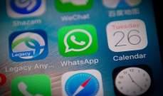 لعبة منحرفة تجمع عدد من لاعبي الدوري الانكليزي الممتاز عبر تطبيق هاتفي