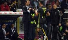اليغري: رونالدو يحتاج وقت للاعتياد على الكرة الايطالية