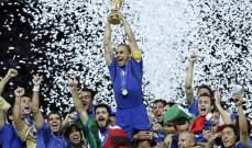 أين أصبح لاعبو الأتزوري الذين حققوا كأس العالم 2006؟