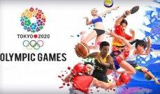 ابرز الاحداث الرياضية في 25-07-2021