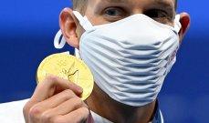 طوكيو 2020: اميركا تحرز ذهبية 100 م فراشة
