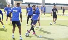 أخبار إيجابية لبرشلونة قبل موقعة دورتموند في دوري أبطال أوروبا