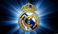 الكشف عن قائمة ريال مدريد لمواجهة ليفربول