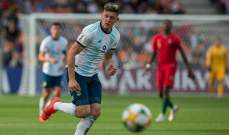 سيسكا موسكو يضم لاعب سان لورينزو الأرجنتيني
