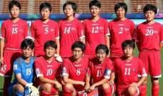 كوريا الشمالية تهزم فرنسا وتحرز لقب مونديال السيدات تحت 20 سنة