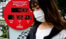 نصف سكان طوكيو يعارضون إقامة الأولمبياد في صيف 2021