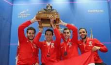 مصر تتوج ببطولة العالم للاسكواش للفرق للمرة الخامسة بتاريخها