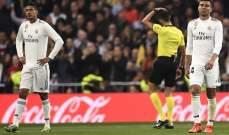 ريال مدريد قد يخسر فاران في مباراة اياكس