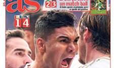جولة على عناوين ابرز الصحف الرياضية الاوروبية ليوم  الاثنين
