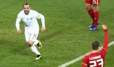 اولمبياكوس يودع بطولة الكأس بعد خسارة مفاجئة من لميا