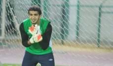 الحارس عبد الله المعيوف ينضم لصفوف الهلال لمدة موسمين