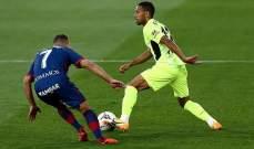 الدوري الإسباني: فياريال يغلب ديبورتيفو ألافيس وتعادل مخيب لأتلتيكو