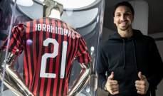 ابراهيموفيتش يصنع ويسجل في أول مباراة مع ميلان