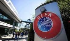 الاتحاد الاوروبي يسمح بعودة الجماهير لمباريات دوري الابطال