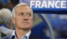 ديشان: سيكون من المهم لفرنسا الفوز على أستراليا