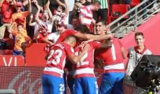 غرناطة ينجز المهمة امام ريال بيتيس ويتصدر الليغا