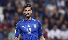 قائد منتخب ايطاليا يهدي لقب اليورو للراحل أستوري