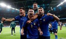 ابرز مجريات مباراة ايطاليا واسبانيا