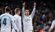 موجز المساء: رونالدو يتخطّى ميسي، اليونايتد يهزم ليفربول، الدحيل بطل الدوري القطري والكشف عن أغنية كأس العالم