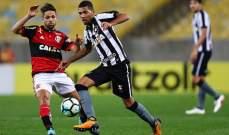 كأس البرازيل: اللقب بين فلامنغو وكروزيرو