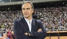 الاتحاد التشيلي يكشف عن مدرب المنتخب الجديد