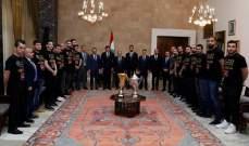 الهومنتمن يقدم  للرئيس عون كأسي الدوري اللبناني والكأس