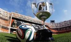قرعة كأس الملك: برشلونة يواجه ليفانتي وريال مدريد يتطلع للثأر من ليغانيس