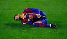 برشلونة يخسر لاعبه في وقت مبكر