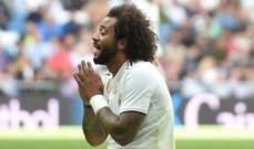 ريال مدريد يضع خطة لتعويض مارسيلو