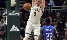 NBA: ميلووكي يلحق الخسارة الاولى بتورنتو ويحافظ على سجله بدون هزائم