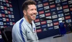 سيميوني : يجب ان نفرح لتراجع مستوى ريال مدريد وبرشلونة