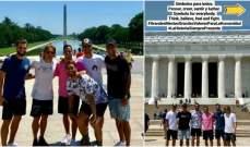 راموس يقوم بجولة في واشنطن