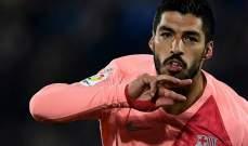 سواريز يشيد بميسي وسعيد بنتائج برشلونة