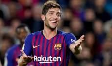 سيرجي روبيرتو: برشلونة ليس مرشحًا للفوز بدوري أبطال أوروبا
