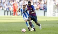 برشلونة ينجو من مطب سوسيداد بفوز صعب ويواصل انتصاراته المتتالية