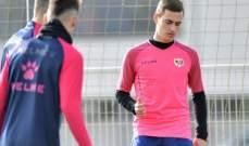 ريال مدريد يلغي اعارة دي فروتوس الى بلد الوليد