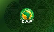 كأس الكونفدرالية الأفريقية: نكانا يتخطى نامونغو بهدف دون مقابل