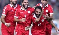 التشكيلة الاساسية لمنتخب لبنان في مواجهة كوريا