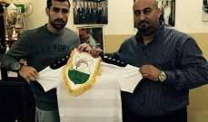 محمد غدار الى نفط الوسط العراقي
