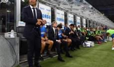 أنطونيو كونتي: مارسيلو بروزوفيتش لا يقارن بأندريا بيرلو