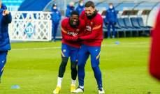 أجواء مرحة في تدريبات برشلونة